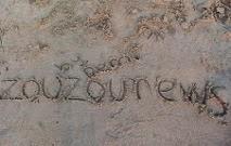 zouzounews και στην παραλία !!