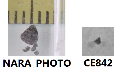 NARA-Photo-And-CE842-Comparison.png