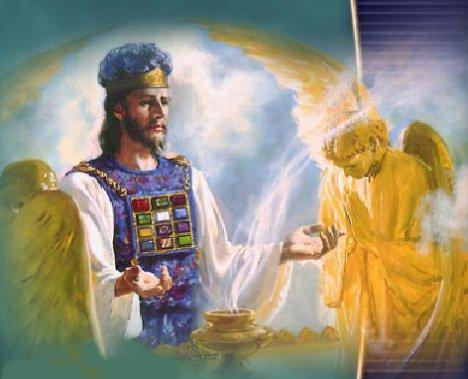 Doutrina do Santuário Celestial: