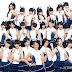 16 Lirik Lagu JKT48 Update