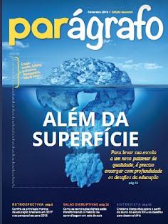 Revista Parágrafo