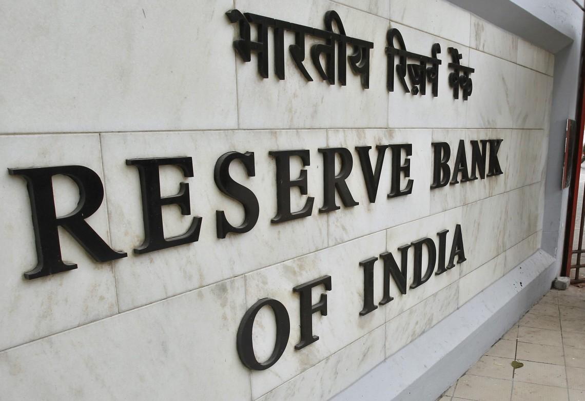 payment bank RBI India