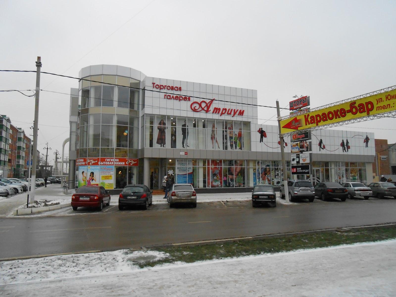 Секс шоп славянск на кубани 9 фотография