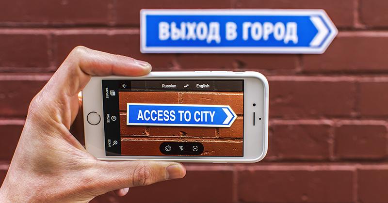 Google Translate vertaalt nu ook meteen spraak, foto's  documenten | UP-TO-DATE Events