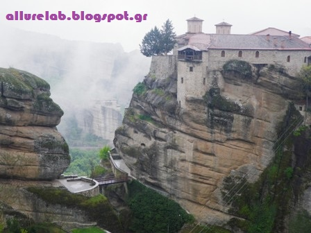meteora, greece, allure lab