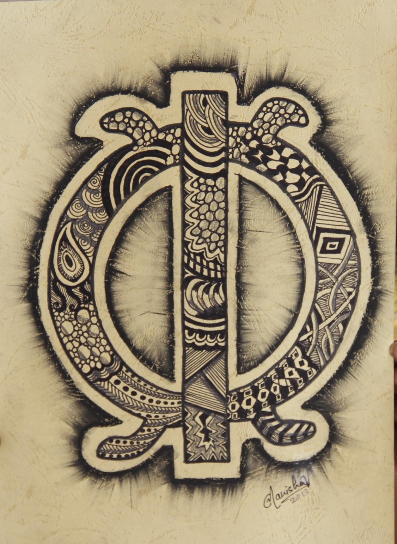 an unending adventure in art some more adinkra symbols