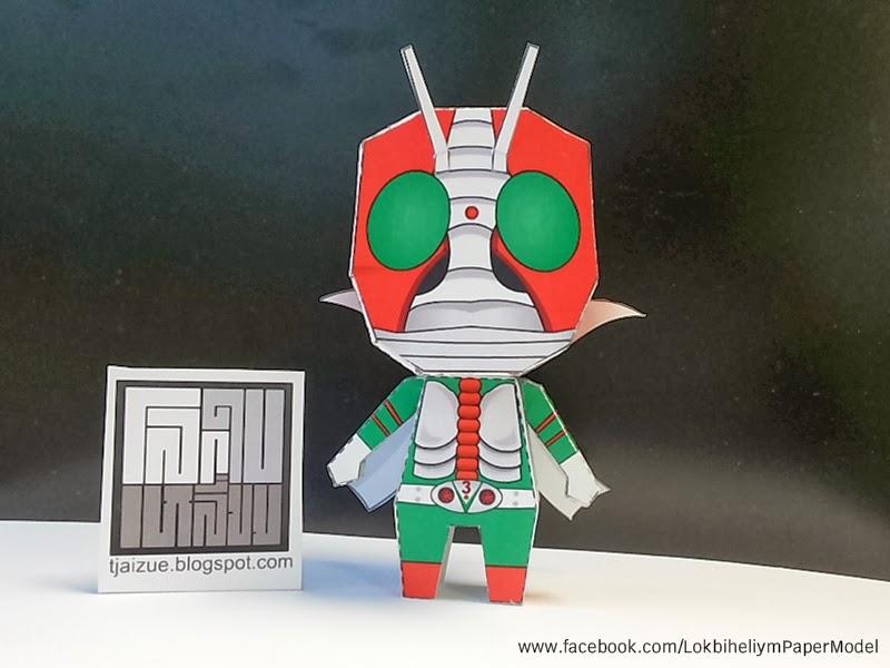 Kamen Rider V3 Paper Toy