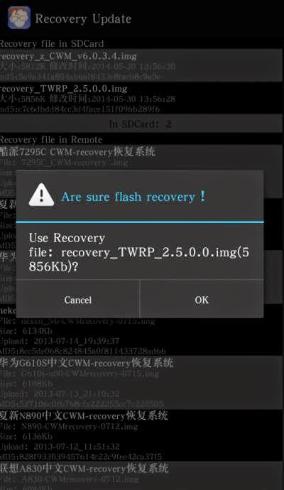 How to Rooting Lenovo A850 and Install Custom Recovery