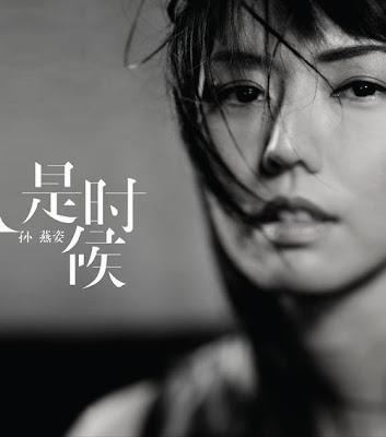 Stefanie Sun 孫燕姿 - It's Time (2011)