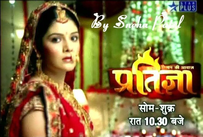 Tv Serials: PRATIGYA - 29th November 2011 - Star Plus Watch Full ...indian drama pratigya online