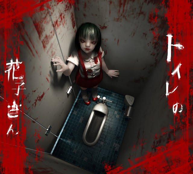 Hantu Toilet Hanako