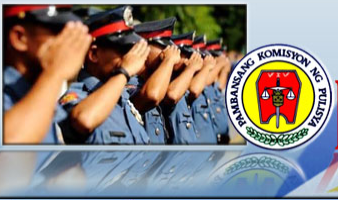 NAPOLCOM Entrance exam result October 2013