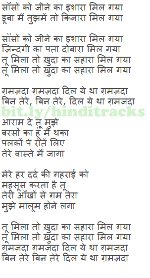 Also See: More songs of Arijit Singh