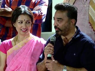 Who is Best Kamal Hassan Or Mohanlal _ Kamal Talks About Papanasam Movie Success