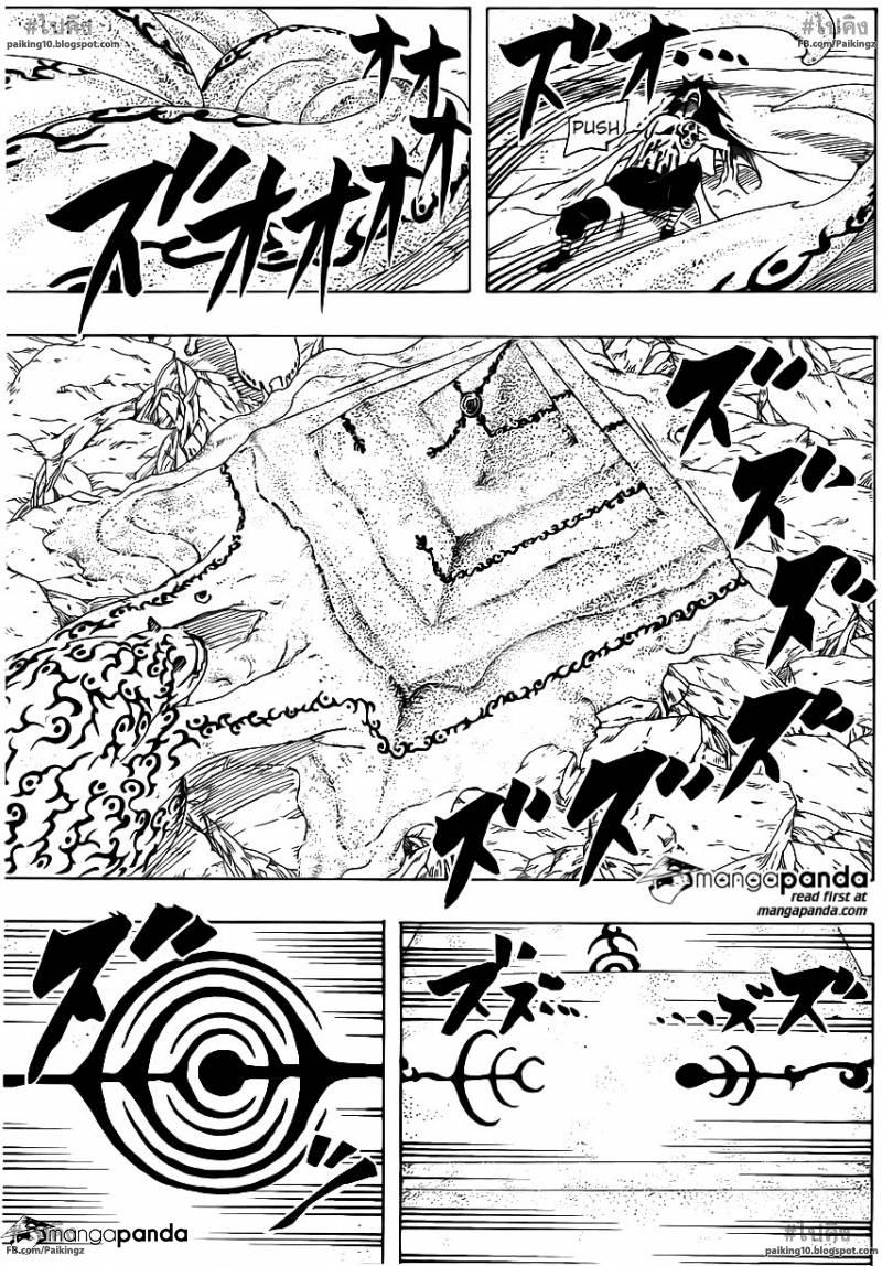 Naruto 658 TH