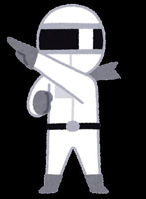 戦隊もののキャラクターのイラスト(ホワイト)