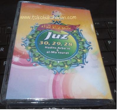 Al-Qur'an Saku : Juz 30, 29, 28, Hadits Arba'in dan al-Ma'tsurat : Indiva