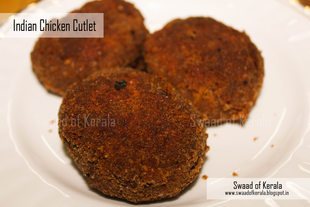 how to make cutlet in hindi