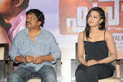 Paisa pre release Press meet Photos Gallery-thumbnail-5
