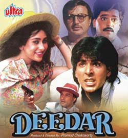 Deedar 1992 Hindi Movie Watch Online