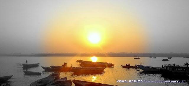 Kashi Ganga