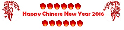 Happy Chinese new year 2016 | Chinese New Year 2016