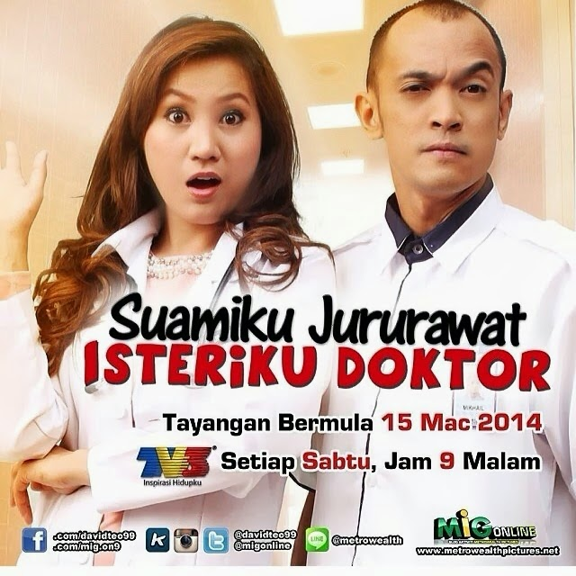 Suamiku Jururawat Isteriku Doktor (2014) Episod 13 Akhir