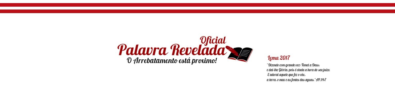 Blog Palavra Revelada Oficial ▬►Anunciando que Jesus Vem!