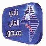 أهداف مباراة دمنهور و الرجاء 2-0 | الأسبوع 12
