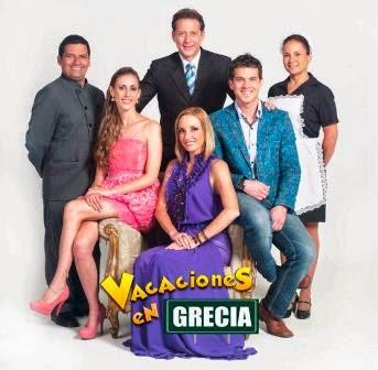 Vacaciones en Grecia – Series Peruanas