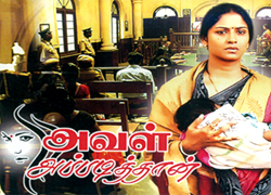 Aval Appadithan – Jaya Tv Serial – 09-10-2013