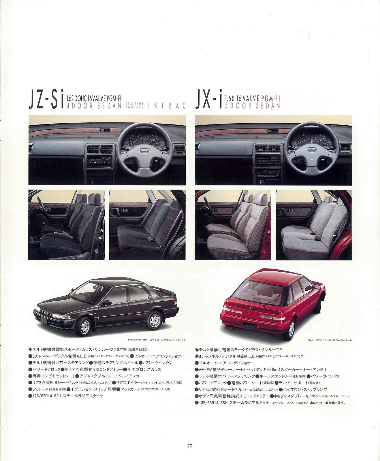 Honda Concerto, po faceliftingu, wnętrze