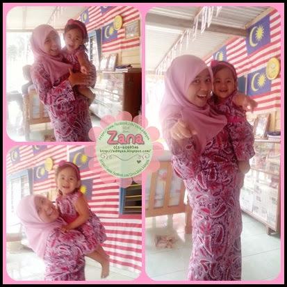 Baju Kurung Sedondon Ibu & Anak
