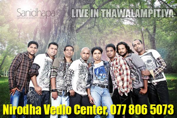 SANIDAPA LIVE IN THAWALAMPITIYA 2012