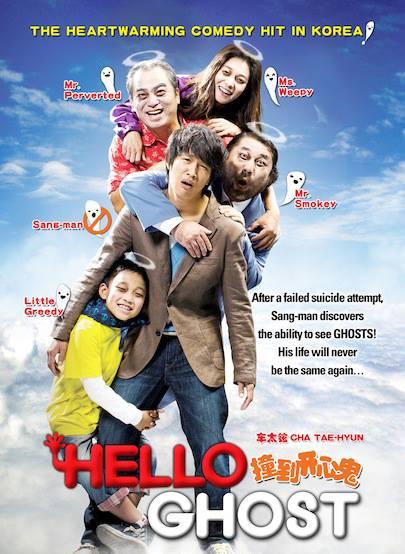 Hello Ghost Movie Korea