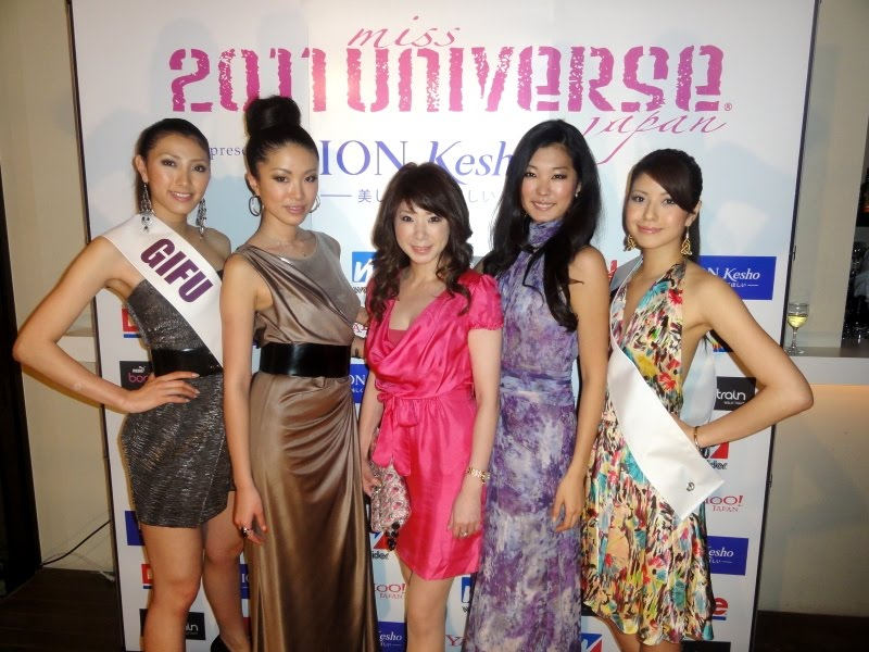 The Official Photos of 15 Miss Universe Japan 2011 Finalists