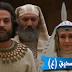Prophet yousef A.S   1 (Urdu)