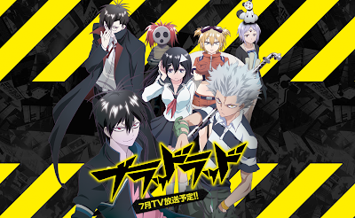 Blood Lad episode 01-10 + OVA Tamat subtitle Indonesia