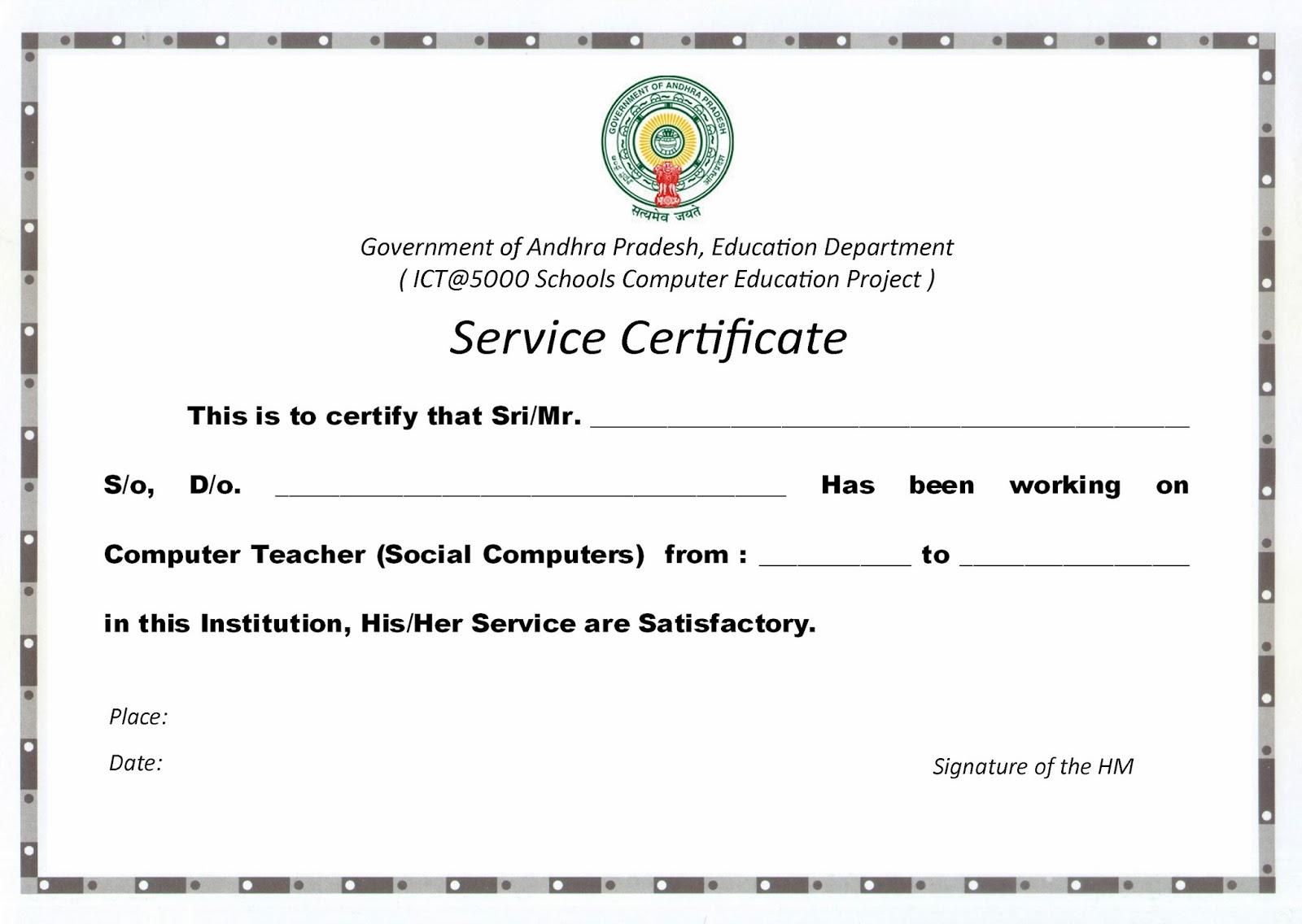 Computer Teachers Sangham Guntur