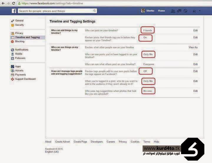فهیسبوك:چۆنیهتی ڕێگهگرتن له تاگ كردن
