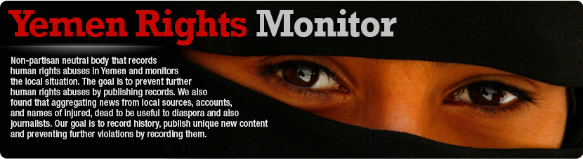 Yemen Rights Monitor