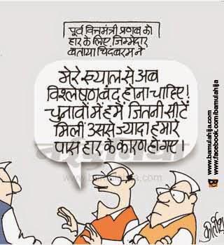 congress cartoon, election 2014 cartoons, cartoons on politics, indian political cartoon