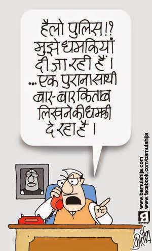 crime, corruption cartoon, corruption in india, cartoons on politics, indian political cartoon