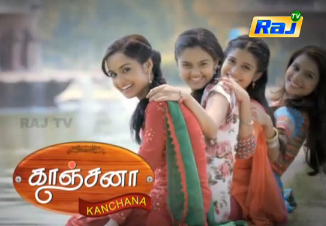 2016 watch online kanchana serial raj tv serial 28 05 2016 episode 219