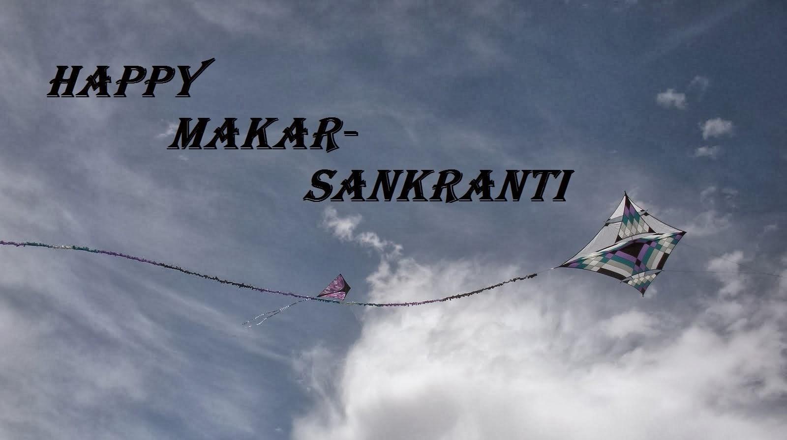 happy sankranti wallpapers - photo #30