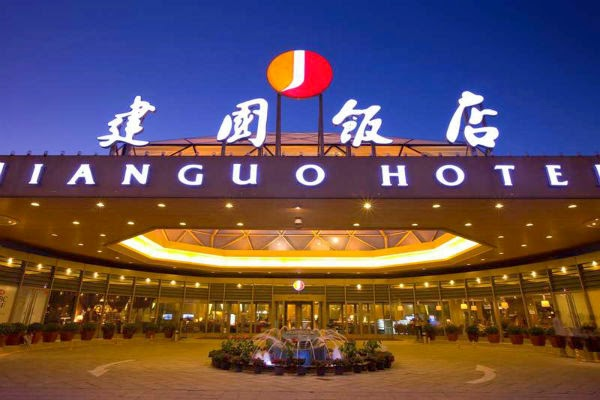 The Jianguo Hotel Beijing and its Special Aspect