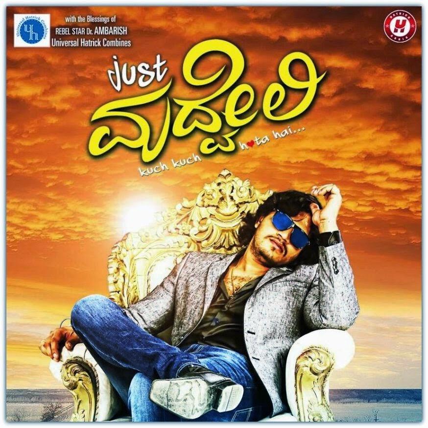 Just Maduveli (2015) Kannada Movie Mp3 Songs Free Download