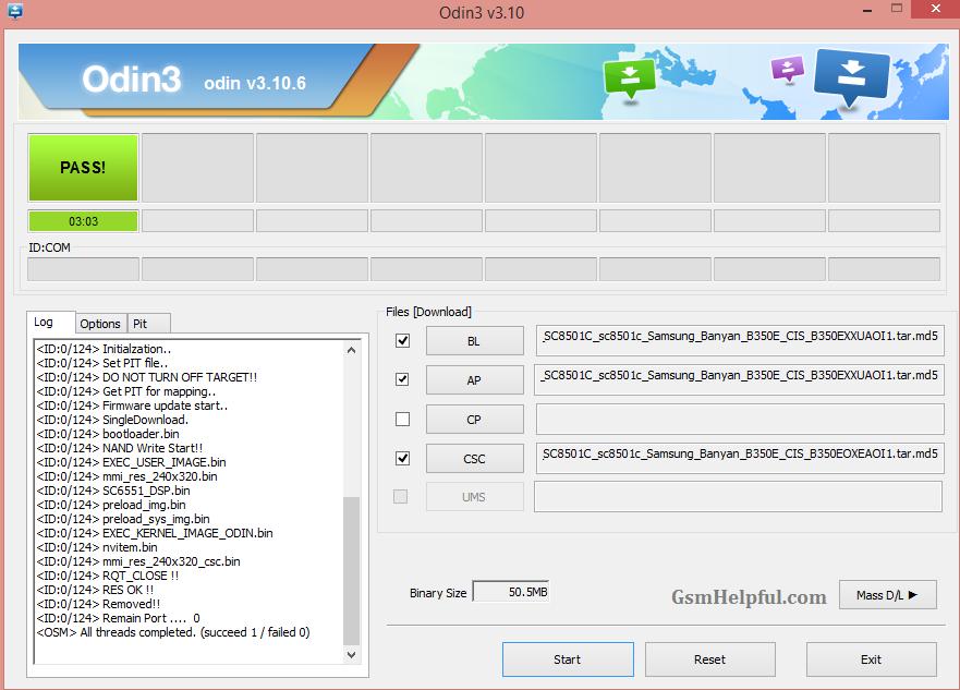 Скачать файлы gsm