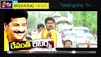 Revanth Reddy full speech after release from Jail