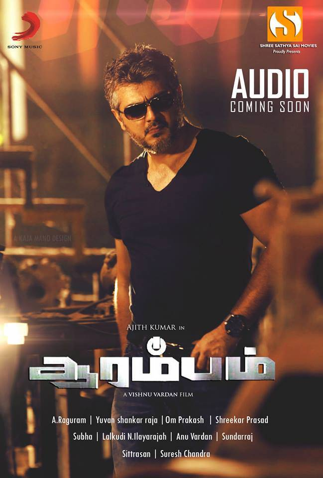 Ajith Aarambam Movie Audio Releasing Soon Posters |Live ... Ajith In Aarambam Poster